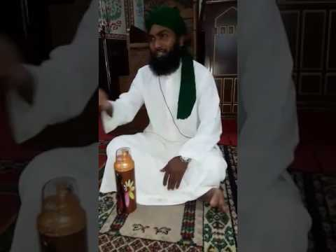 Naat e rasool / from shabir Atari Gujranwala / post by asif
