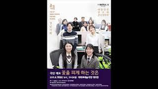 [연극리뷰] 2019년 대한민국연극제 경남대표 극단 예…