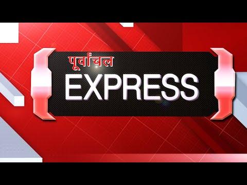 10 October 2019 NEWS HEADLINES सुल्तानपुर-अमेठी-प्रतापगढ़-बाराबंकी-कौशाम्बी | NTTV BHARAT|