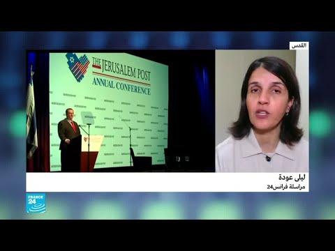 ما الذي تنتظره إسرائيل من مؤتمر البحرين الاقتصادي؟  - 16:54-2019 / 6 / 17