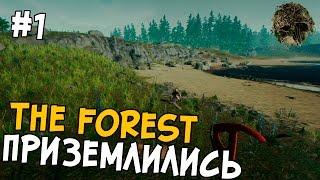 The Forest ► ПРИЗЕМЛИЛИСЬ ► Кооп#1
