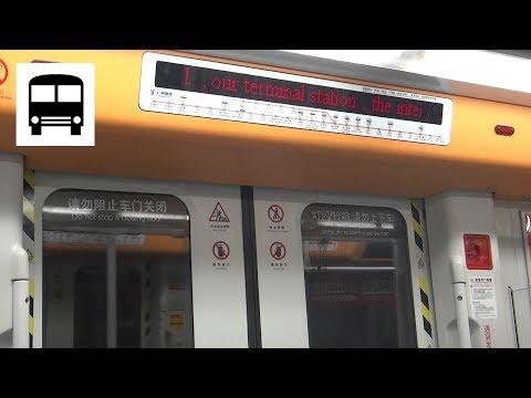 CSR Zhuzhou B1 EMU (3 car) -  Wushan to Tianhe Coach Terminal (Guangzhou Metro Line 3) 广州地铁3号线