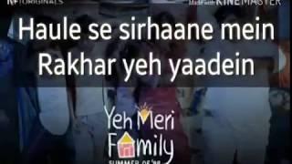 Dhaaga TVF Lyrical - Yeh Meri Family