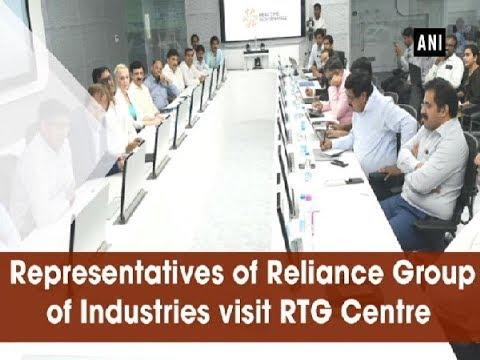 Representatives of Reliance Group of Industries visit RTG Centre - Andhra Pradesh News