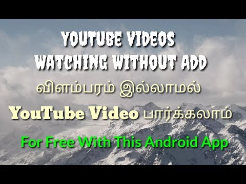 Watch YouTube Videos Without Ads for Free With This Android App