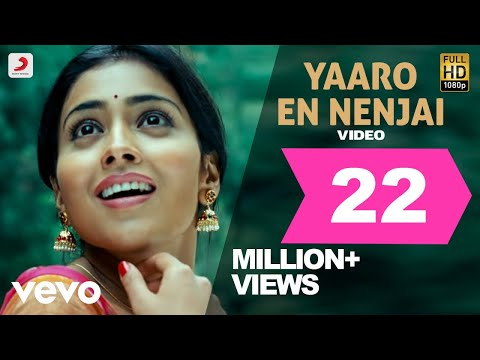 Yaro En Nenjai Song Lyrics From Kutty