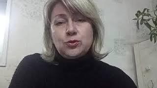 07.11.2019г.Возвратсредств Инна Руденко Украина г. Донецк