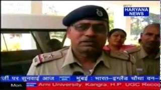 HARYANA NEWS/News by Mahender Singh/Breaking News on Haryana/Mahender Singh on HARYANA NEWS
