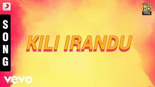 Manitha Manitha Kili Irandu Tamil Song | A.R. Rahman