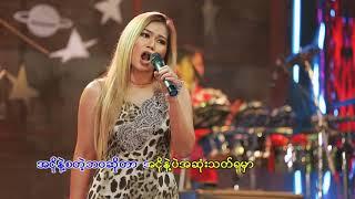 Khin Su Su Naing - Thi Hnint Nay Thar
