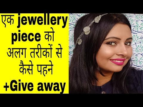 ज्वेलरी Hacks|junk jewellery styling tips|Jewellery giveaway|Kaur Tips
