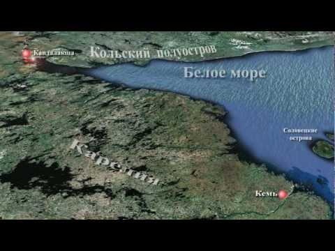 Видео — Беломорская одиссея 2012