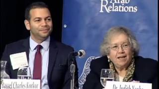 Geo-Political Dynamics: Syria, Lebanon, and Iraq - 2015 Arab-U.S. Policymakers Conference