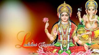 SRI LAXMI KANNADA DEVOTIONAL SONG