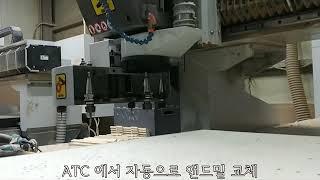 자작합판 CNC가공 0823