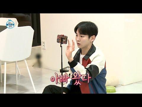 [나 혼자 산다] 키 아빠의 자녀 사랑♡ 패셔니스타 아빠를 닮은 반려견들?!, MBC 210319 방송