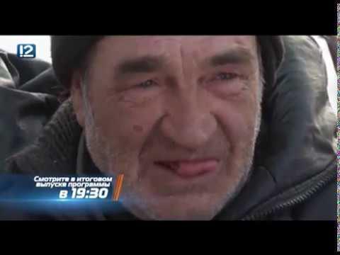 Омск: Час новостей от 15 августа 2019 года (17:00). Новости