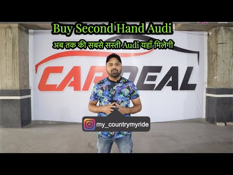 Audi Q3 , Q5 , And Q7 For Sale In Best Price | Second Hand Cars | My Country My Ride
