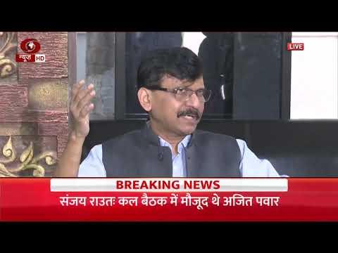 Ajit Pawar has betrayed Sharad Pawar: Sanjay Raut, Shiv Sena   Maharashtra Politics