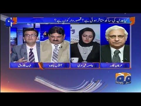 Aapas Ki Baat - 18-December-2017 - Geo News