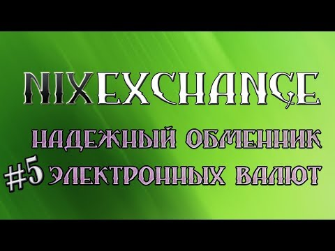 Tokenexus обменник