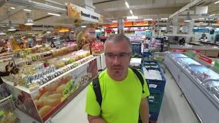 Пхукет.Патонг,супермаркет Big C.Обзор.Где вкусно поесть.