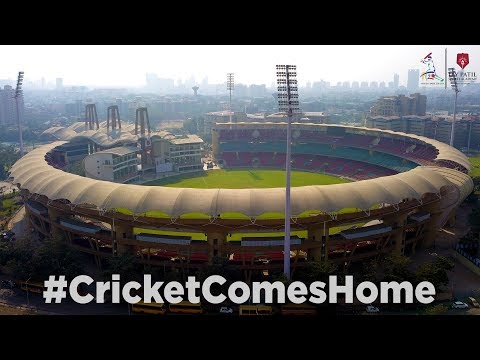 14th D Y Patil T20  | Semi Finals | D Y PATIL 'B' vs RELIANCE 1