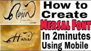 Design your name in Mersal Font - Tamil Reality