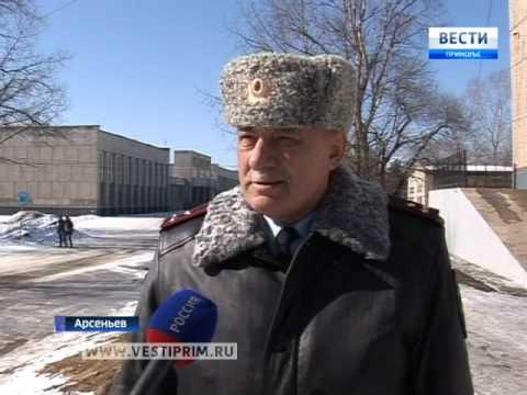 В Арсеньеве казаки помогают охранять общественный порядок