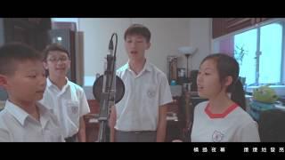 Publication Date: 2019-11-22 | Video Title: 香港紅卍字會大埔卍慈中學30周年校慶主題曲:亮點(宣傳版)