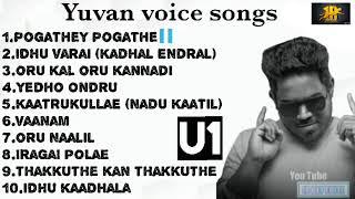 yuvan voice songs | tamil jokebox | vol 1 | the relax tree