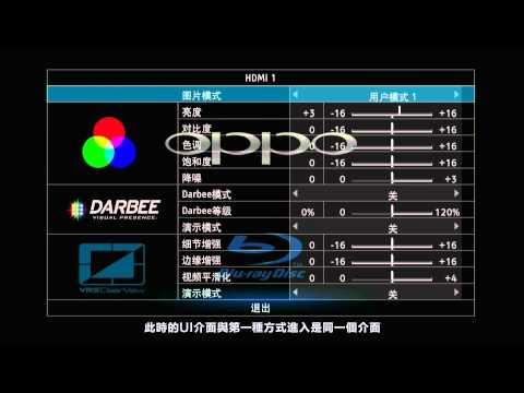 OPPPO BDP-103/105 JB 可播 ISO 及 BDMV (feverSound.com)