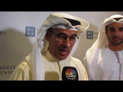 Mohamed Alabbar and MEVP enter strategic partnership