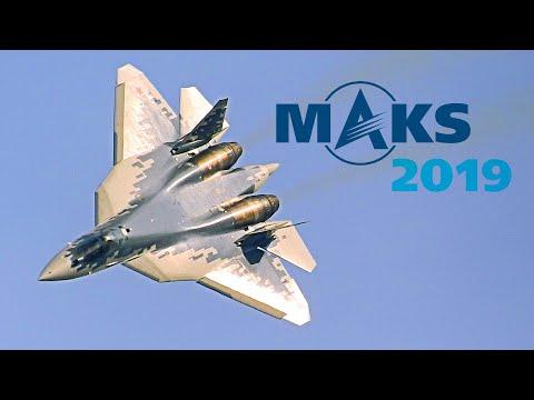 Су-57 - самолёт