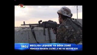 Ronahi TV Î ROJ 2 5 2018