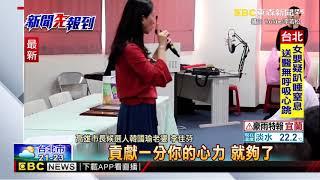 韓國瑜8年前影像遭挖出 勉勵畢業生談話逼哭網友