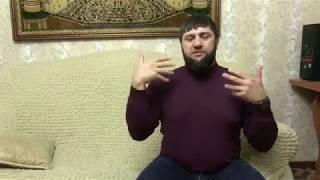 Это не из амала Мусульман не будьте такими! | Иса - Хаджи Гамзатов