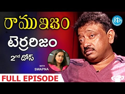RGV About Terrorism (టెర్రరిజం) - Full Episode || Ramuism 2nd Dose | #Ramuism | Telugu