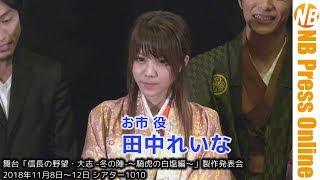 2018年5月に、東京・渋谷のCBGK シブゲキ!!にて初めて舞台化された舞台...