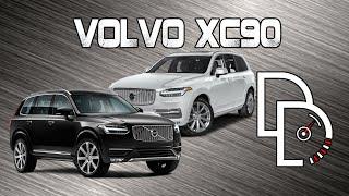 """Тест драйв Volvo XC90 """"Безопасность наш конёк"""""""