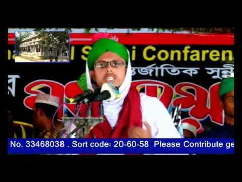 2016 Kalipur Sunni conference (bangla sunni waz) Bangladesh