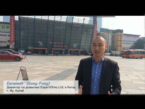 Как найти фабрику воздушных шаров в Китае. Воздушные шары оптом из Китая.
