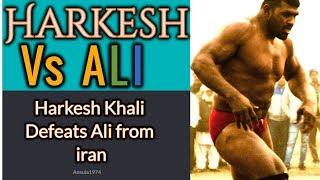 ईरान के अली और इंडिया के खली की कुश्ती  Khali  Vs Ali of Iran
