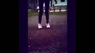 Танец ногами. Для не профессиональных 😊