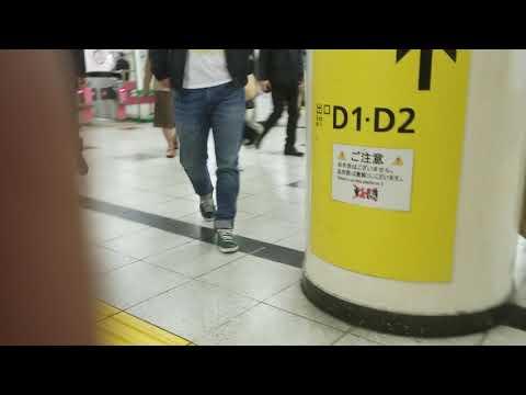 japan-trip---nihombashi-kayabacho-tokyo-subway-station---15-november-2018