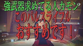 2日ぶり投稿 ツイッター http://twitter.com/keichomeru チャンネル登...