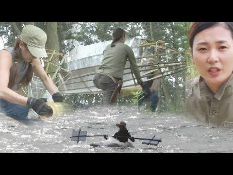 '캠핑 여전사' 박은하·정서현 달인의 '대나무 배' 만들기! @생활의 달인 629회 20180702