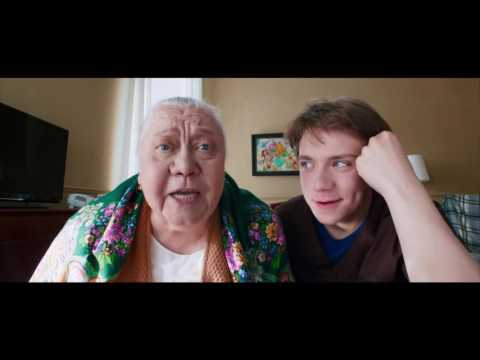 Видео Образцовый самец 2 фильм 2016 смотреть онлайн в хорошем hd 720 качестве