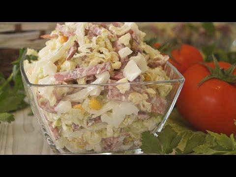 Салат Чесночный за 3 минуты! Все гениальное просто и вкусно!