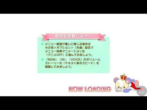 アイ☆チュウ Joker Dream ♡ POP'N STAR NORMAL(FC)
